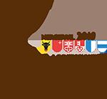 Innerschweizer Musikfest 2019 Logo